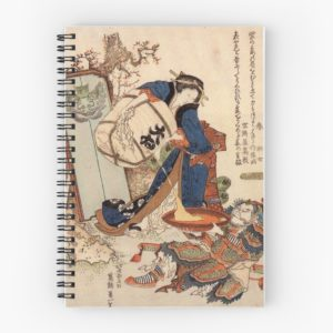 The Strong Oi Pouring Sake by Katsushika Hokusai Spiral Notebooks